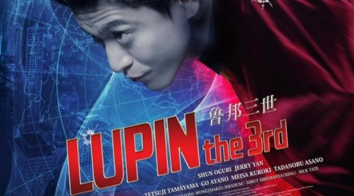 1a 083730600_1415794584-lupin-the-third-B2OK7TiCYAAkUuB