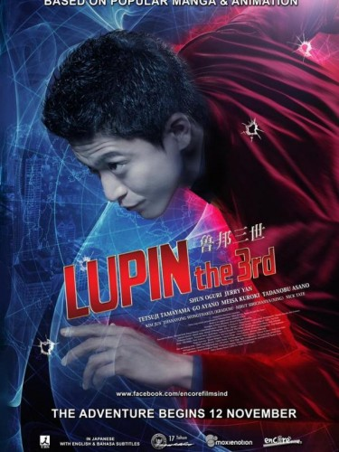 1b 083730600_1415794584-lupin-the-third-B2OK7TiCYAAkUuB