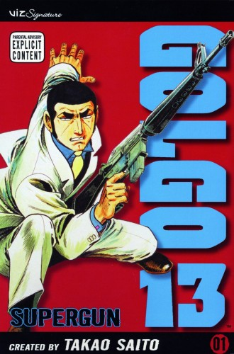 1f Golgo-Supergun