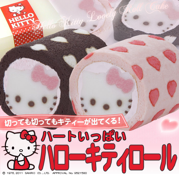 Hello Kitty CakeRoll