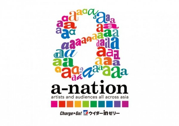 jepang-a-nation-festival