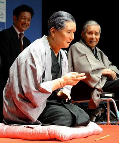 android rakugo japan