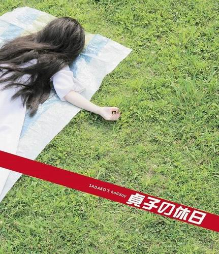 sadako photobook japan
