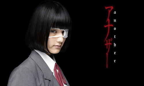 jepang-Another-live-action-film