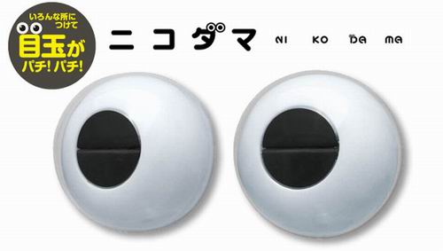 niko dama japan eyes toy