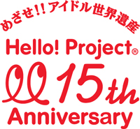 HelloProject 15th Anniversary