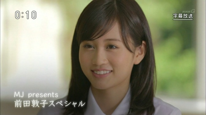 acchan interview 01