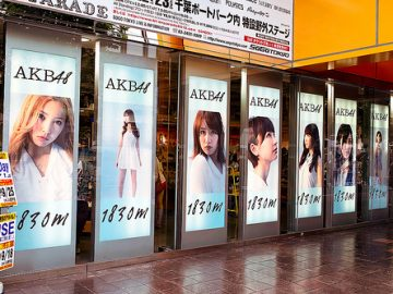 akb48-1830m-million-sold-japan