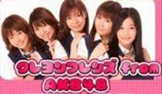 Crayon_Friends_AKB48