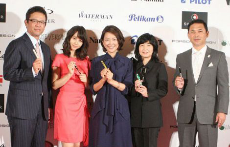 "Maki Horikita Terima ""Fountain Pen Best Coordinate Award"""