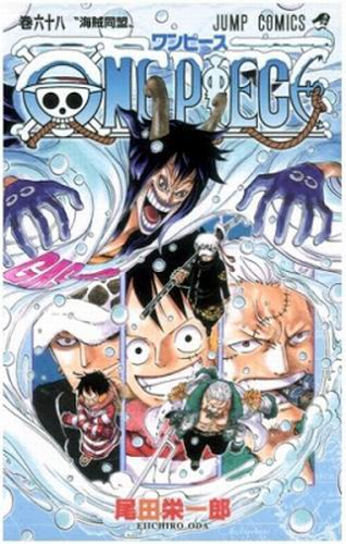 onepiece-volume68-4million-copy-japan