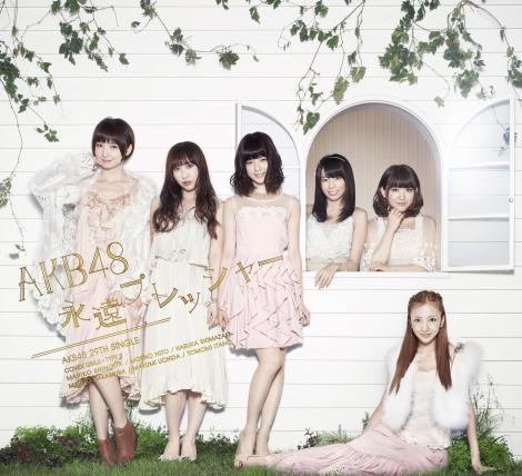 AKB48 Top 3 Music Video Request 2012