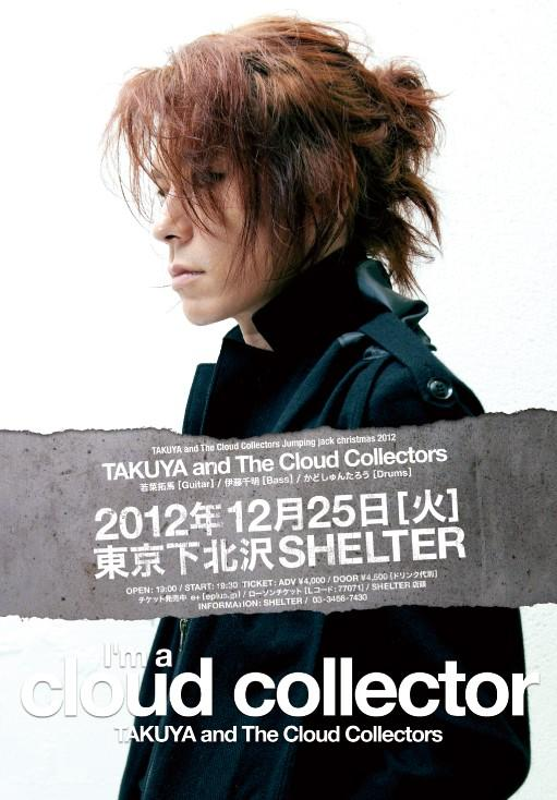 TAKUYA and The Cloud Collectors 01