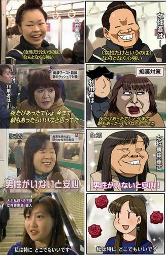 anime-vs-reallife-japan15
