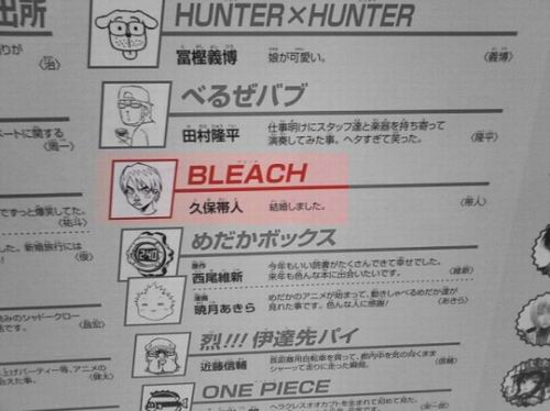 bleach-mangaka-kubotite-married-japan2