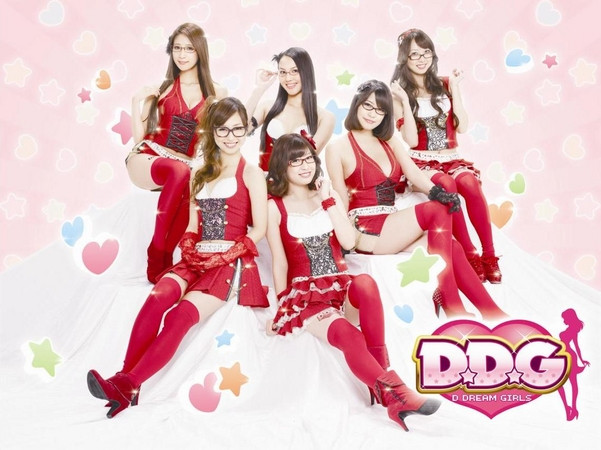 d dream girls 01