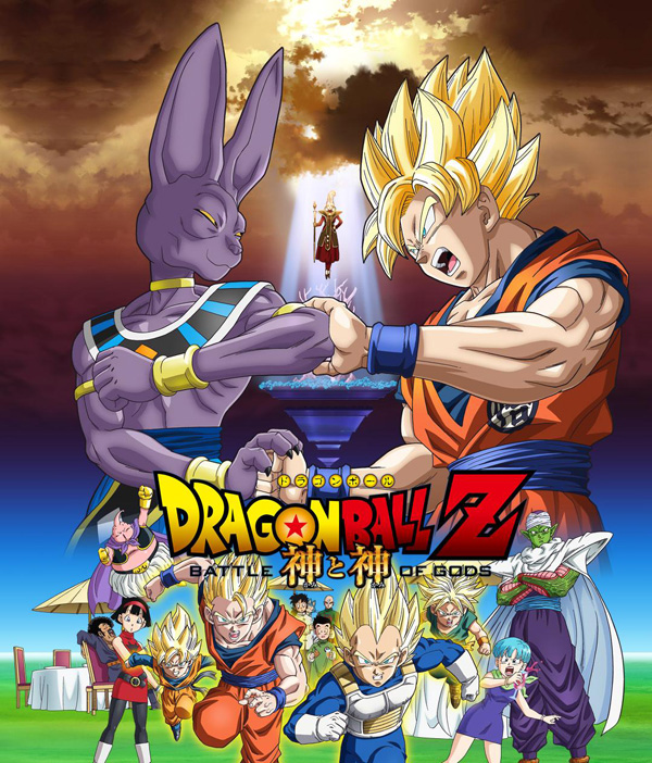 dragon ball z - battle of gods - resize