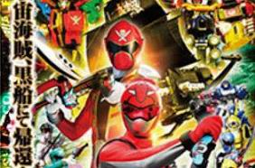 Poster Promo Go-Busters vs Gokaiger THE MOVIE telah terungkap