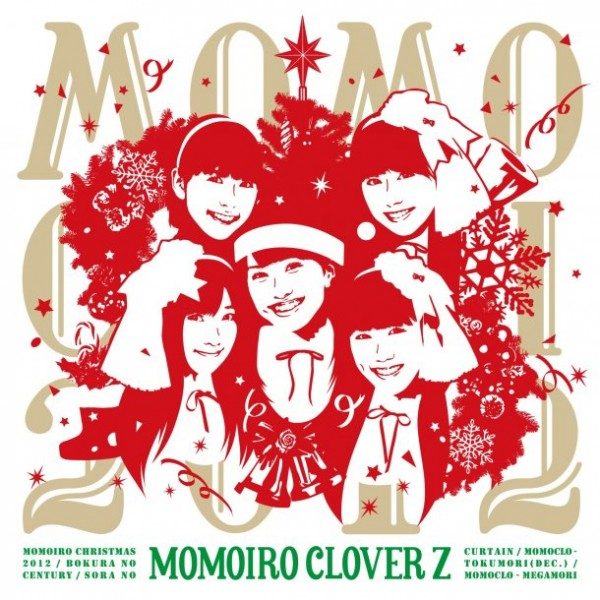 momoirocloverz - christmas single 2012