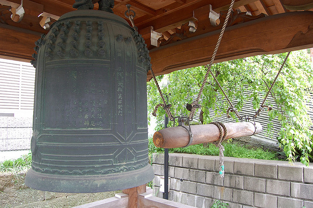 new year's bell