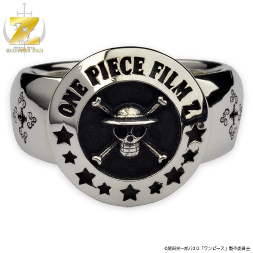 one piece jewelry 01