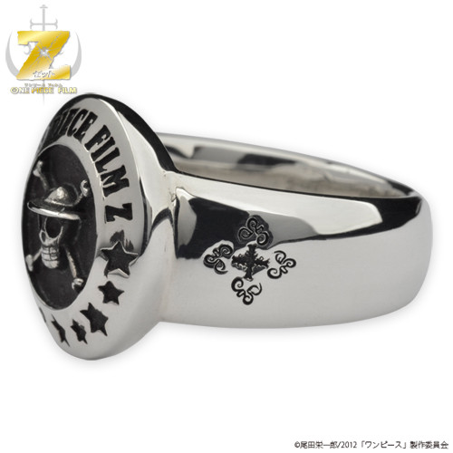 one piece jewelry 02