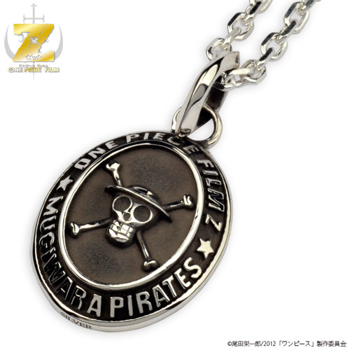 one piece jewelry 03