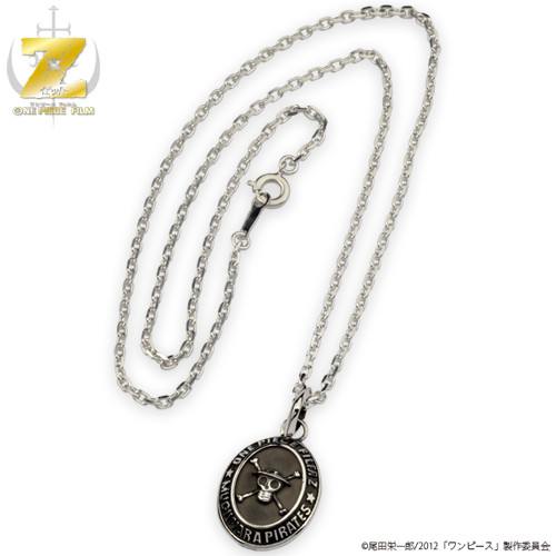 one piece jewelry 05