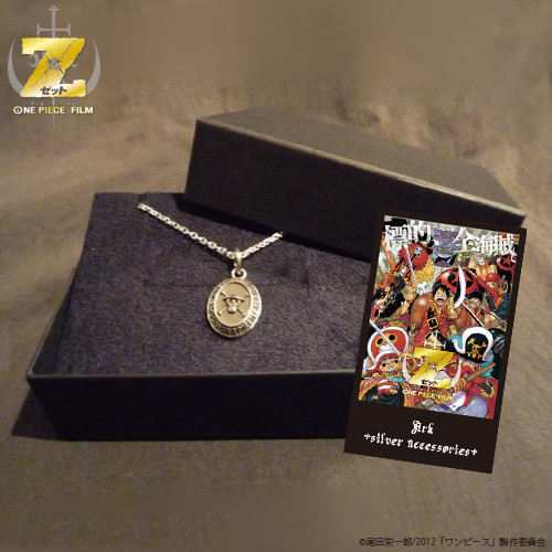 one piece jewelry 06