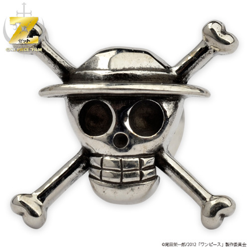 one piece jewelry 08