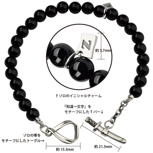 one piece jewelry 21