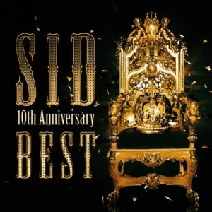 sid_10thanniversary_limited-300x300