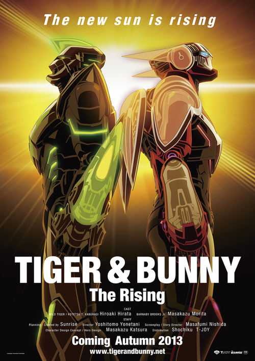 tige bunny the rising poster