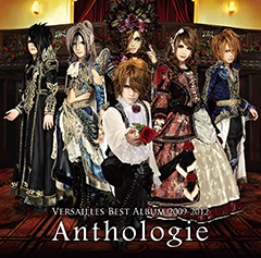 versailles_anthologie_limited