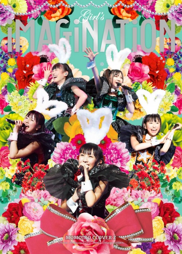 2013125_momoclo2-girl's imagination - 600x835