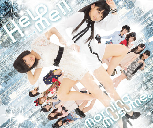 Morning-Musume-Help-Me-Regular-A