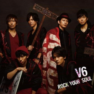 V6 - Oh My Goodness