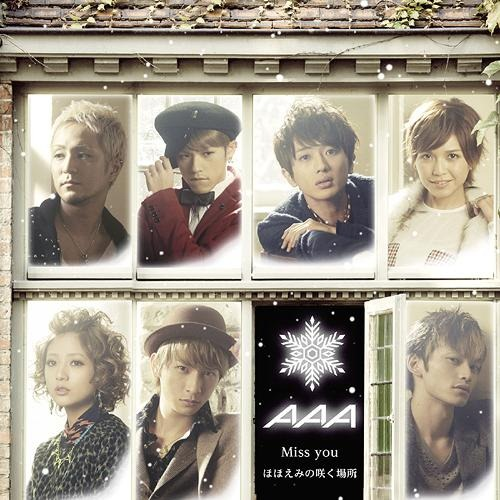 aaa-miss-you-hohoemi-no-saku-basho-limited