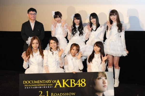 akb48-no flower without rain-greeting-600x399