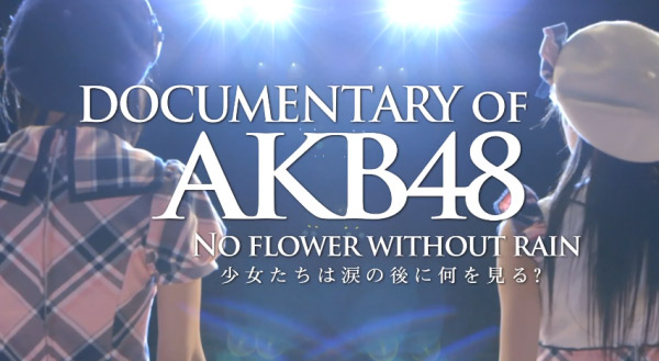 "Trailer Baru Untuk ""DOCUMENTARY OF AKB48 NO FLOWER WITHOUT RAIN"""