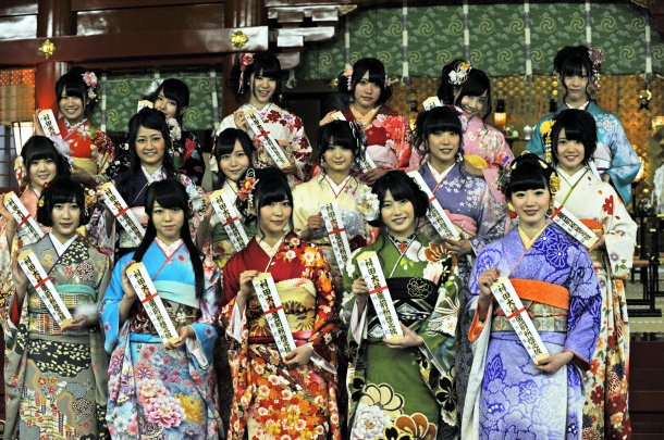 coming of age day 02 - akb48