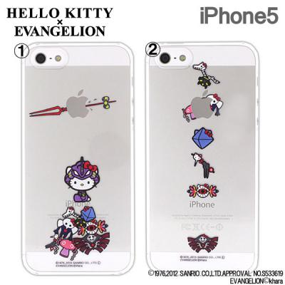 evangelion hello kitty 02
