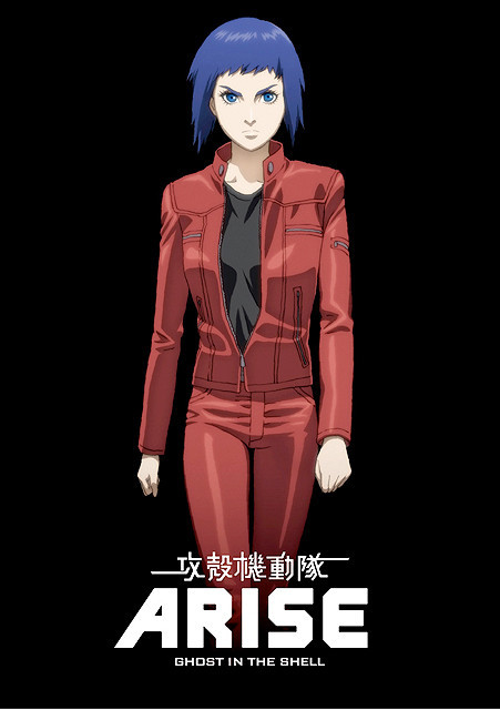 ghost in the shell_arise