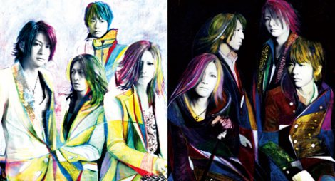 glay_justice_guilty