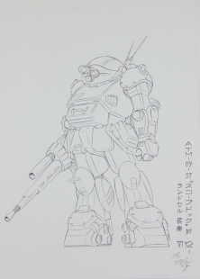 """Armored Trooper Votoms"" Scopedog, 1983 © Sunrise"