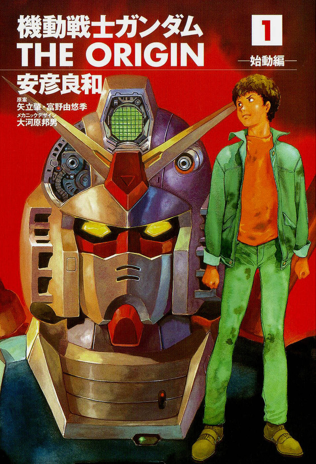 gundam the origin 02