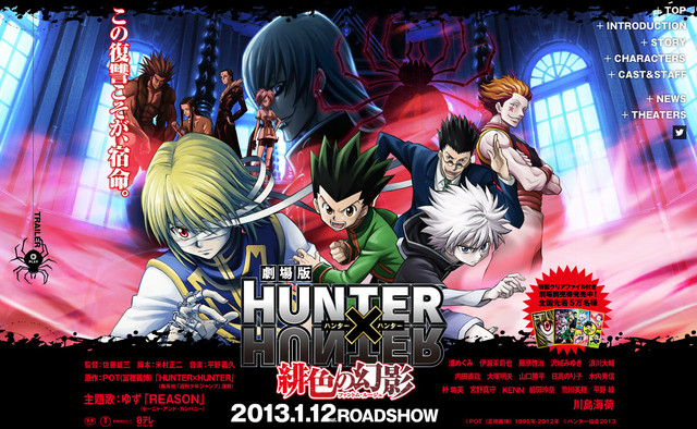 hunter-x-film5