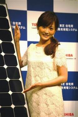 japanese-actress-2012-highest-income-rangking7