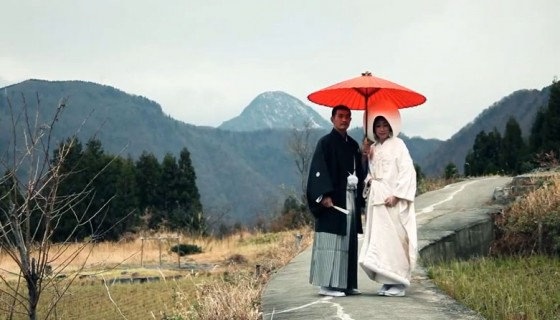 japanese traditional wedding