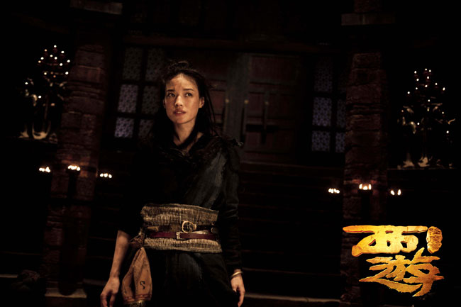 journey to the west - shu qi 01